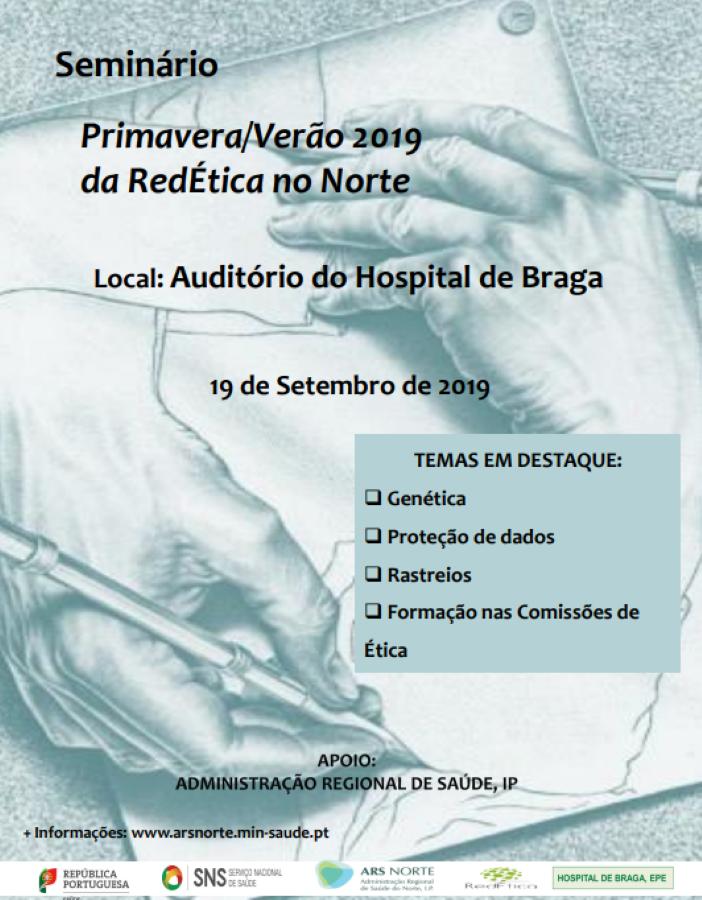 hospital-de-braga-Hospital de Braga recebe Seminário sobre Ética