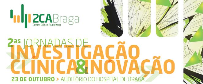 hospital-de-braga-II Jornadas de Investigação Clínica & Inovação