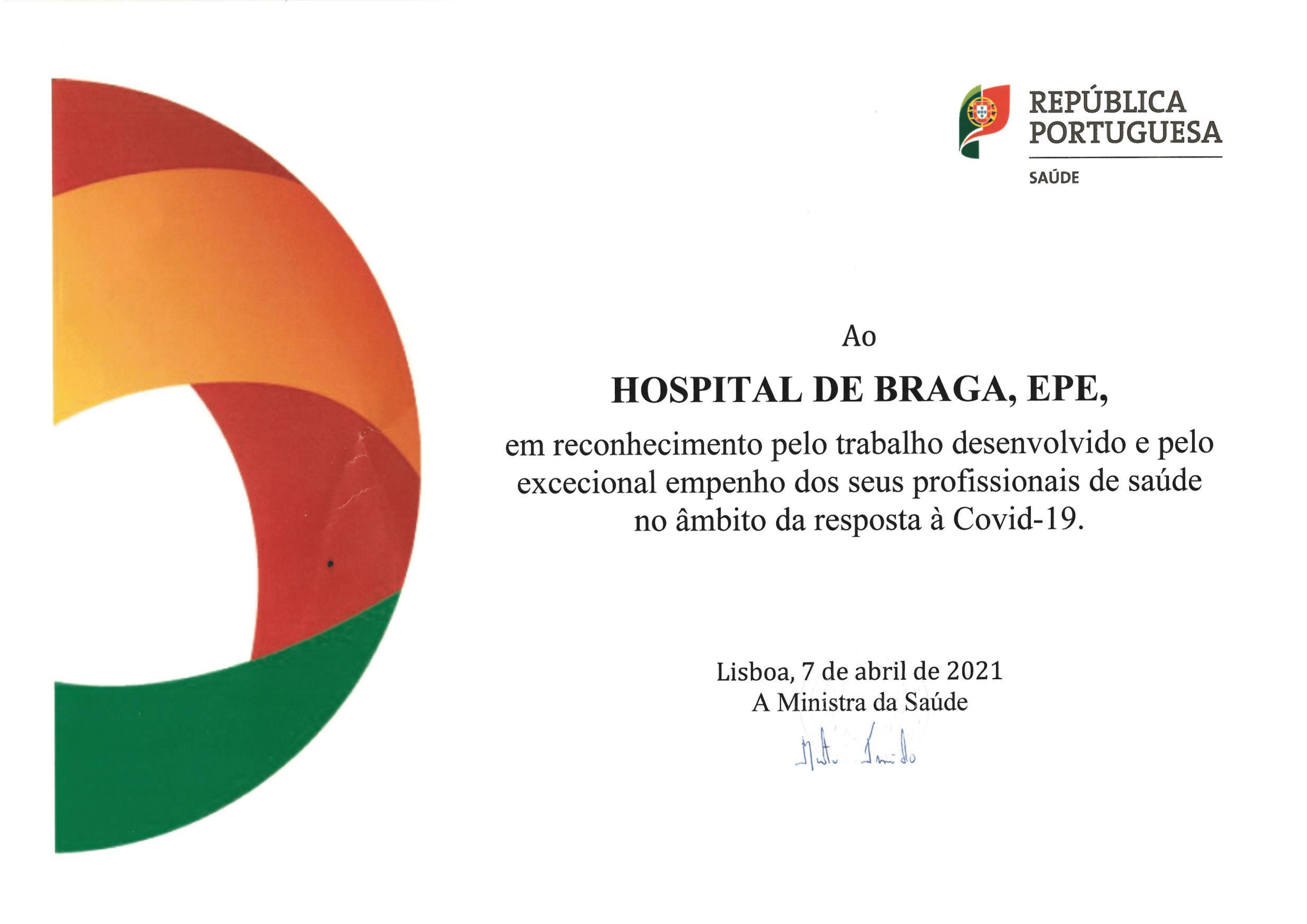hospital-de-braga-Reconhecimento da Ministra da Saúde